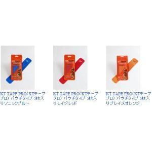KT TAPE PRO(KTテーププロ) パウチタイプ 5枚入り×6個セット|heartdrop