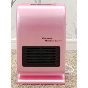 即暖セラミックミニファンヒーター セラミックファンヒーター ファンヒーター 冷え性 足元 足冷え 足冷え対策 冷え性対策 冷え性対策グッズ|heartdrop