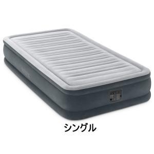 INTEX インテックス エアーベッド ミッドライズ シングル 67765JB ベッド エアー 電動 エアベッド 来客用 電動エアベッド 電動エアーベッド 電動ポンプ内臓|heartdrop