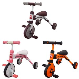 直送品 代引き不可 JTC(ジェーティーシー) ベビー用品 折りたたみ三輪車 ポータブルトライク