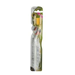 【限定クーポン】オーラルクリーンゴールド スーパースリム歯ブラシ(色:クリア) heartdrop