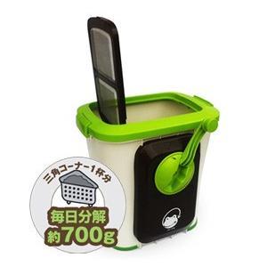【家庭用生ごみ処理機 自然にカエルS基本セット SKS−101型】バイオの力で簡単に生ごみ処理!電気...