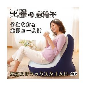 【限定クーポン】王様の座椅子|heartdrop