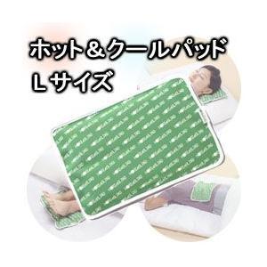ホット&クールパッド Lサイズ 湯たんぽ 冷え対策 保温グッズ ジェルパッド|heartdrop
