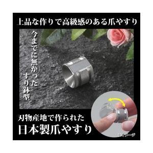 刃物産地で作られた日本製爪やすり 爪やすり 日本製 岐阜県関市 日本製爪やすり 鉢型爪やすり 鉢型 爪 やすり グッズ おすすめ 人気|heartdrop
