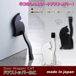【限定クーポン】ドアストッパーねこ|heartdrop