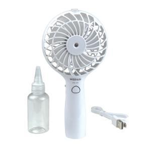 USB充電式うるおい扇風機 扇風機 ミスト ハンド扇風機 屋外 ミニファン 熱中症|heartdrop