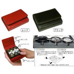 カバー付きコインケース 小銭入れ コインケース カバー付き カバー付きコインケース バネ式コインケース コイン ケース ホルダー 硬貨 収納 整理 コインホルダー heartdrop