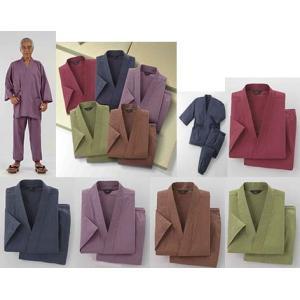 男女兼用綿100%作務衣 作務衣 メンズ カラフル 和服 レディース 両親 母の日 父の日 敬老の日 プレゼント ギフト 贈り物 グッズ おすすめ 人気 heartdrop