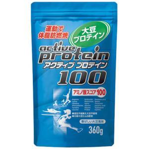 オリヒロ アクティブプロテイン100 360g アミノ酸スコア100 大豆プロテイン 大豆タンパク 必須アミノ酸 スポーツ ダイエット 栄養補助食品 健康食品 おすすめ|heartdrop