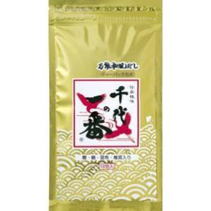 千代の一番 8g×10包×20パック だし 千代の一番だし 和風だし 万能だし 調味料 だしの素 和風 出汁 和風出汁 出汁の素 おすすめ 人気|heartdrop