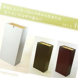NOPPO のっぽ ダストボックス YK08-106 ゴミ箱 ヤマト工芸 フタ付きゴミ箱 スリムダストボックス 縦型 ダストボックス 天然木 日本製 ギフト 贈り物 グッズ|heartdrop