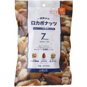 ロカボナッツ 1袋(30g×7日分)×10個セット ミックスナッツ 低糖質 ロカボ食 ロカボ ナッツ ダイエット 低糖質食 低糖質ロカボ食|heartdrop