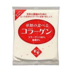 華舞の食べるコラーゲン 豚由来 120g 華舞 はなまい ハナマイ コラーゲン コラーゲン100% パウダー 粉末 食べるコラーゲン コラーゲン粉末 コラーゲンパウダー|heartdrop