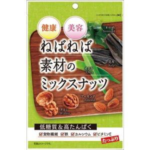 ねばねば素材のミックスナッツ 60g×20個セット ミックスナッツ クルミ アーモンド ミックス ナッツ 低糖質 ダイエット お菓子 おつまみ 乾物 間食|heartdrop