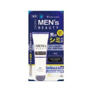 MEN'S 薬用ホワイトニングクリーム 30g スキンケアクリーム フェイスクリーム メンズコスメ 男性化粧品 男性 メンズ シミ そばかす 紫外線対策 肌荒れ ニキビ|heartdrop