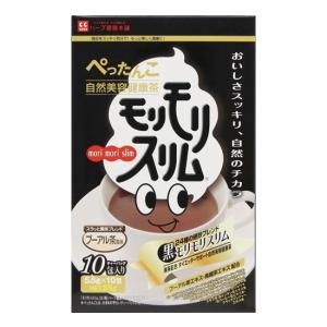 黒モリモリスリム茶 5.5g×10包 ダイエットドリンク ダイエット ハーブ健康本舗 モリモリスリム 茶 ダイエットティー モリモリスリム茶 プーアル茶 ダイエット茶|heartdrop