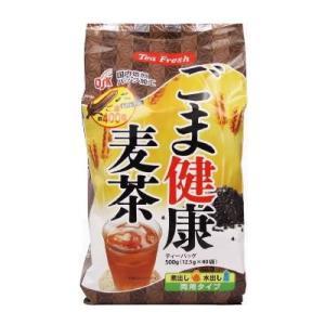 ごま麦茶 12.5g×40包 麦茶 健康茶 植物茶 ティーバッグ 胡麻麦茶 ゴマ麦茶 黒豆茶 ハトムギ茶 ブレンド茶 ブレンド ティーパック おすすめ 人気|heartdrop