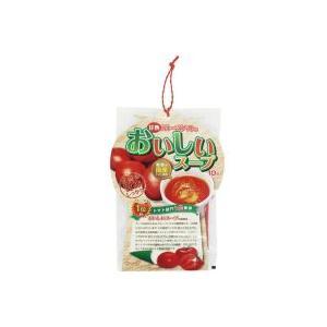 完熟フルーツトマトのおいしいスープ 10食入 スープ トマト インスタント トマトスープ フルーツトマト 完熟トマトスープ インスタントスープ|heartdrop