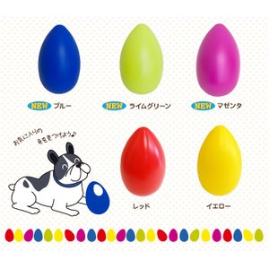 直送品 代引き不可 エッグミニ ボール おもちゃ 犬用品 ペットグッズ 犬 犬用 犬用おもちゃ ペット ペット用品 ペット用おもちゃ 用品 グッズ おすすめ 人気|heartdrop