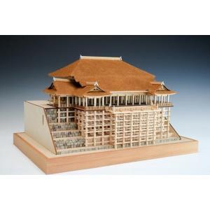 直送品 代引き不可 木製建築模型 1/150 清水寺 建物 模型 プラモデル 木製建築模型キット 木製模型 情景模型作り 木製建築 模型 建築模型 ジオラマ模型|heartdrop