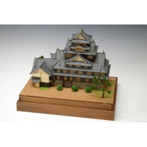 直送品 代引き不可 木製建築模型 1/150 岡山城 建物 模型 プラモデル 木製建築模型キット 木製模型 情景模型作り 木製建築 模型 建築模型 ジオラマ模型|heartdrop