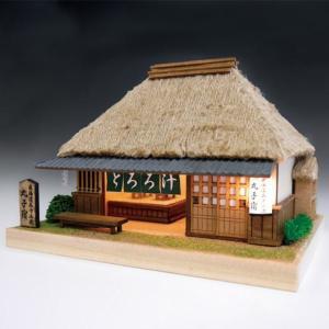 直送品 代引き不可 木製建築模型 東海道五十三次シリーズ 丸子宿 建物 模型 プラモデル 木製建築模型キット 木製模型 情景模型作り 木製建築 模型 建築模型|heartdrop