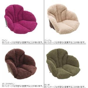 腰を包む座れる毛布 heartdrop