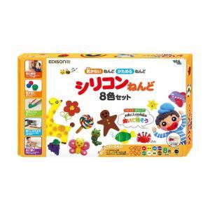 即納 エジソンのシリコンねんど 8種類+1(黒) 知育玩具 シリコン粘土 エジソン シリコン ねんど 粘土 知育 幼児 玩具 幼児玩具 しりこーんねんど グッズ 人気|heartdrop