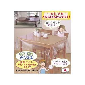 透明テーブルカバー 大 テーブル保護マット テーブルクロス 汚れ防止 テーブルカバー テーブル 透明 カバー 傷 ガード キズ 汚れ 防止 グッズ おすすめ 人気|heartdrop