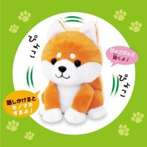 OST まねまね豆シバ ぬいぐるみ 動くぬいぐるみ 電子ペット 動くおもちゃ 犬 柴犬 おもちゃ グッズ おすすめ 人気|heartdrop