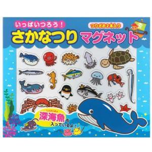いっぱいつろうさかなつりマグネット おもちゃ 魚釣りマグネット さかなつり 魚釣り マグネット 磁石 釣りゲーム 知育玩具 パズル 釣り フィッシング ゲーム|heartdrop