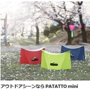 【限定クーポン】パタットミニ PATATTO mini|heartdrop