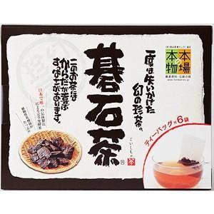碁石茶ティーパック1.5g×6袋