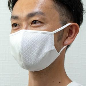 呼吸がしやすい抗ウイルスドライマスク マスク 衛生マスク 不織布 不織布マスク 呼吸がしやすい 日本製 国産 メンズ レディース 男性 女性 紳士 婦人 人気|heartdrop