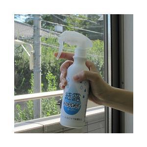 結露キーパー 300ml 窓 ガラス スプレー 結露 予防 防止 ガラス サッシ掃除用具 窓ガラス 結露予防 結露防止 結露対策 防カビ剤 カビ 汚れ カビ防止 グッズ 人気|heartdrop
