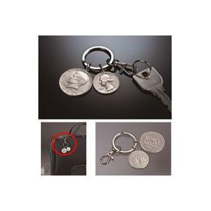 米国アンティーク銀貨キーホルダー|heartdrop
