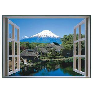 3Dおふろの窓ポスター 富士山の風景 バス用品 癒しグッズ お風呂用ポスター お風呂ポスター 浴室ポスター お風呂 浴室 壁 タイル 貼る ポスター バスグッズ heartdrop