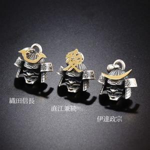 【限定クーポン】日本職人による手作り純銀 戦国武将の兜ストラップ|heartdrop