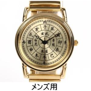 黄金開運腕時計 十二支・東南西北・四神 文字盤|heartdrop