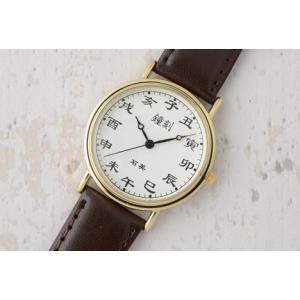 干支文字盤十二支メンズ腕時計 ブラウンベルト|heartdrop