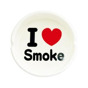 ラウンド アシュトレイ(灰皿) I LOVE SMOKE AR-1457-4|heartfelt