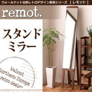 ウォールナット北欧レトロデザイン家具シリーズ【remot.】レモット/スタンドミラー|heartfelt