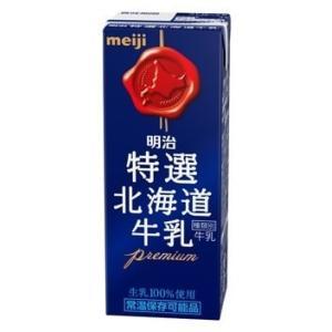 明治 北海道牛乳200ml×24本