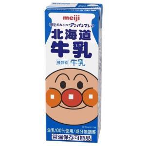 明治 アンパンマンの北海道牛乳200ml×24本