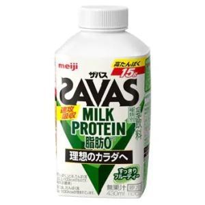 明治 ザバスミルク ミルクプロテイン脂肪0 430ml×12本 「クール便でお届け」