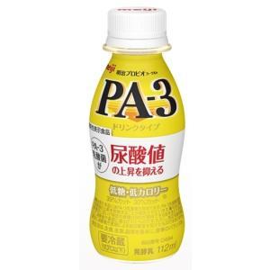 ☆プリン体への可能性に着目して  数千種類の中から選び抜かれたPA‐3乳酸菌  ☆プリン体が気になる...