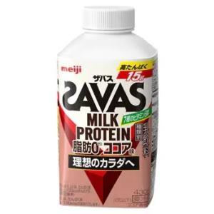 明治 ザバス ミルクプロテイン脂肪ゼロ ココア430ml×12本「クール便でお届けします。」