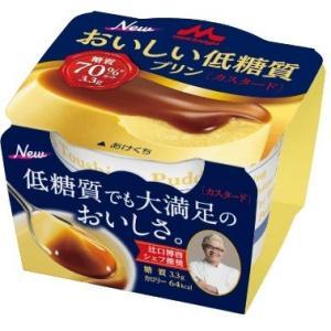 森永乳業 おいしい低糖質プリン カスタード 75g×10個 ...