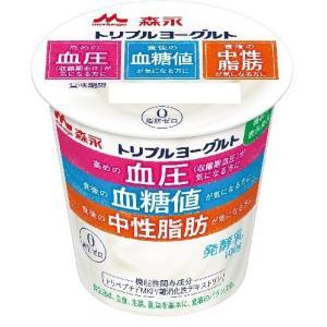 ◆賞味期限:12日前後(当店発送日より) ◆要冷蔵10℃以下で保存  ヨーグルト業界初!1つの商品で...